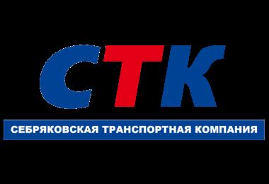 Logo_SCB-2