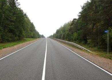 дорога-1